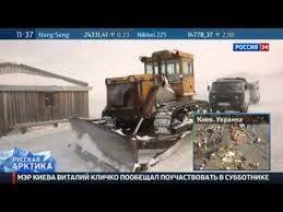 Русская Арктика. Дорога на <b>Север</b>. Специальный репортаж ...