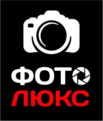 Купить <b>Штативы Fujimi</b> в фотомагазине Фотолюкс по низкой ...
