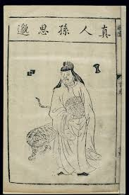 <b>Chinese mythology</b> - Wikiwand