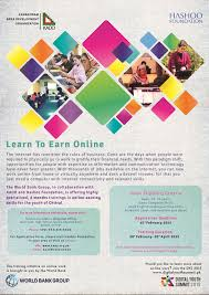 application form on on line earning skills training in online earning training in chitral