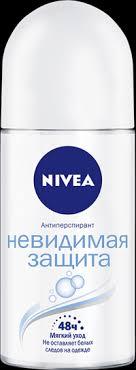 <b>Дезодорант NIVEA Невидимая</b> защита Pure Шарик Deodorant ...