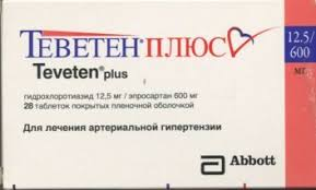 <b>Теветен плюс табл п о 600 мг</b>+12.5 мг уп конт яч/пач карт x28 ...