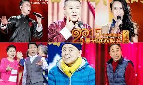 Image result for 2013央视蛇年春节联欢晚会