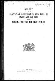 front cover papers > medicine vaccination >  individual page
