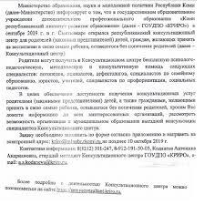 Гимназические новости - Коми национальная гимназия