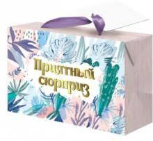 """""""Пакет-коробка """"Приятный сюрприз"""" (22,5x13,5x20 см) (79676 ..."""