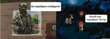 """Европейские политики осудили """"прискорбный """"референдум"""" террористов на Востоке Украине - Цензор.НЕТ 9514"""