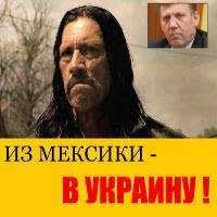 Путину нужен коридор через Одесскую область в Приднестровье, - Яценюк - Цензор.НЕТ 3432