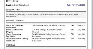 mca fresher resume format fresher resume format for mca