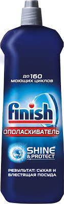 <b>Ополаскиватель</b> для ПММ Finish, 800 мл