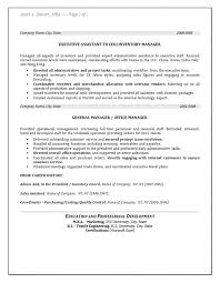 inventory resume exampleinventory resume   manager operations