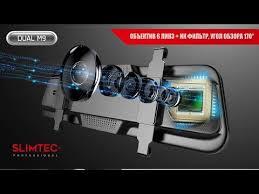 <b>Зеркало</b>-<b>регистратор SLIMTEC Dual</b> M9. C камерой заднего вида ...