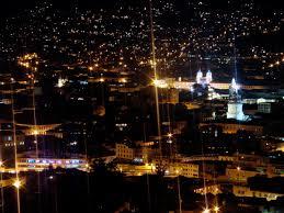 Resultado de imagen de Itchimbia