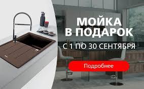 Купить планируемый <b>кухонный гарнитур</b>, цена планируемых ...
