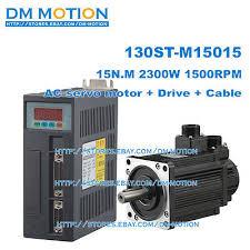 220V 15N.M 2300W AC Servo control kits 130ST-M15015 servo ...