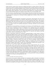 cover letter reflective essay on english class  homework for you