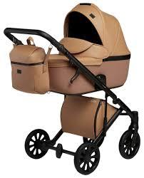 Детские <b>коляски 2 в</b> 1
