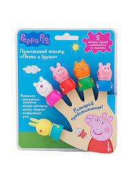 <b>Peppa Pig</b> - каталог 2020-2021 в интернет магазине WildBerries.ru