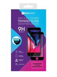 Защитное стекло M2.5D FULL COVER GLASS для Samsung J7 ...