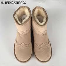 HUIFENGAZURRCS New Top layer Genuine leather <b>boots</b> Korean ...