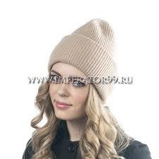<b>Шапки</b> - <b>шапка flioraj</b> 08fj
