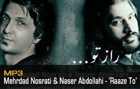 Results for 'Mehrdad Nosrati and Naser Abdollahi' - mehrdad-nosrati-naser-abdollahi-raaze-to-n