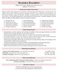 customer service resume skills list
