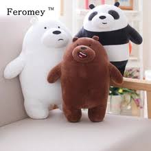 Buy bear and get free shipping on AliExpress
