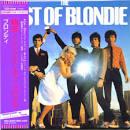 Best of Blondie [Japan]