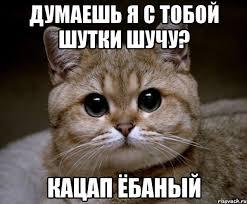 Саакашвили - одесситам: Не сидите дома, а идите голосовать! На этих выборах решится, какая у нас будет перспектива - Цензор.НЕТ 4572