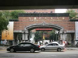 National Taipei University of Education