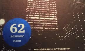<b>Андрей Мусалов</b> – биография, книги, отзывы, цитаты