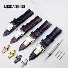 13mm leather <b>watch band</b>
