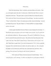 best essay in english FAMU Online