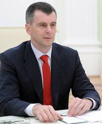 <b>Прохоров</b>, Михаил Дмитриевич — Википедия