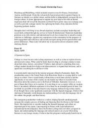 writing essays for scholarship applications essay for scholarship application
