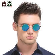 <b>COOLSIR</b> Classic Polarized Circular <b>Sunglasses</b> Men Driving ...