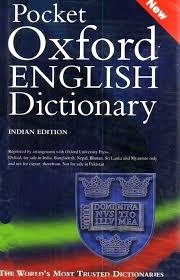 pocket oxford english dictionary th edition buy pocket oxford add to cart