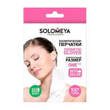 Косметические <b>перчатки</b> Solomeya <b>Cotton Gloves</b> For Cosmetic Use