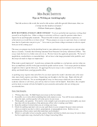 ccot essay about yourself yoga essays kinjal s kreations sample essay about yourself application essay about sample essays about yourself
