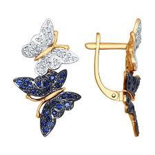 <b>Серьги</b> «<b>Бабочки</b>» с бриллиантами и корундами <b>SOKOLOV</b> ...