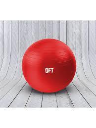 Гимнастический <b>мяч</b> 65 см <b>Original FitTools</b> 3896432 в интернет ...