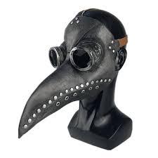 <b>Halloween Cosplay Steampunk</b> Mask Multi-C Halloween Supplies ...