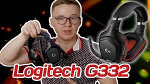 Обзор <b>Logitech</b> G332: удобная и недорогая игровая гарнитура ...
