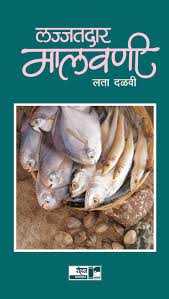 Book Category | Suyash Book Gallery