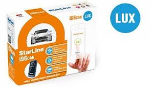 <b>Иммобилайзер StarLine i96</b> CAN Lux - купить автосигнализацию ...
