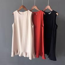 <b>Meil</b> Dress Promotion-Shop for Promotional <b>Meil</b> Dress on ...