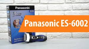 Распаковка <b>Panasonic ES-6002</b> / Unboxing <b>Panasonic ES-6002</b>