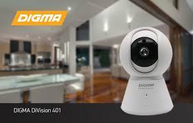 <b>IP</b>-<b>камера DIGMA DiVision</b> 401: дежурный по дому