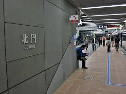 Songshan–Xindian line